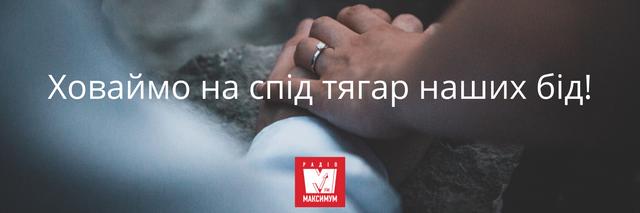 10 суто українських приказок, які ви говорите неправильно - фото 388096