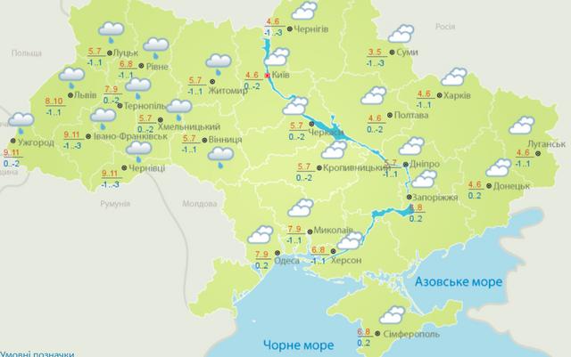 Погода в Україні 25 лютого: у яких областях пройдуть дощі - фото 388099
