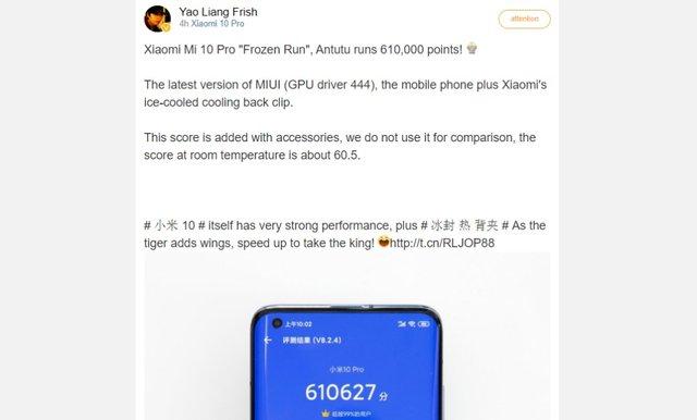 Нова прошивка 'прокачала' продуктивність Xiaomi Mi10 Pro - фото 388116