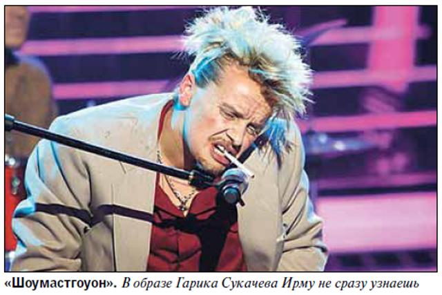 Який вигляд мала Ірма Вітовська у юності: рідкісні фото української акторки - фото 389257