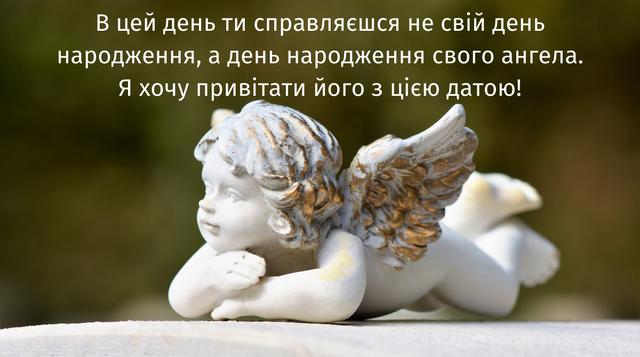 Картинки з Днем ангела Мар'яни 2020: листівки і відкритки з іменинами - фото 389519