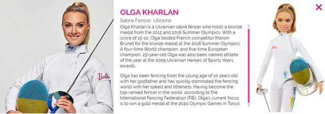 Українка Ольга Харлан 'стала' лялькою Barbie: фотофакт - фото 390063