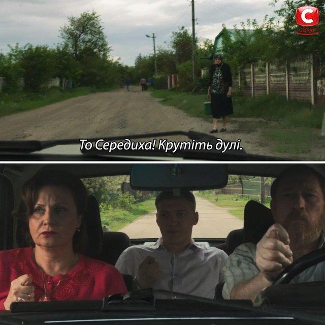 Спіймати Кайдаша 5, 6 серія: дивитися онлайн український серіал 2020 - фото 390200