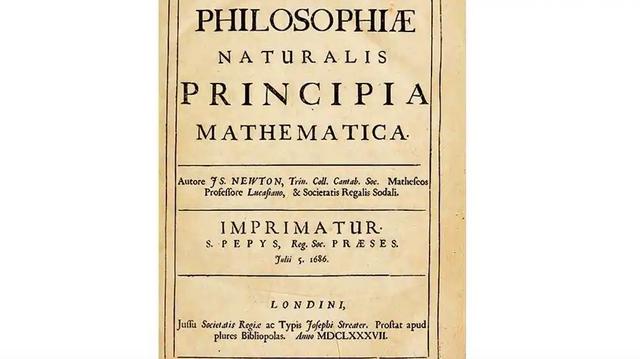 Знайдено перше видання книги Ісаака Ньютона - фото 391052