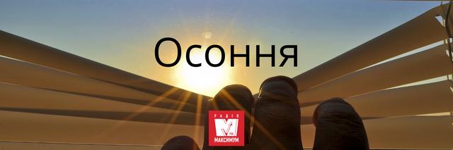 10 колоритних українських слів про весну, які збагатять ваше мовлення - фото 391161