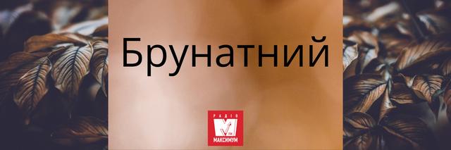 10 колоритних українських слів про весну, які збагатять ваше мовлення - фото 391163