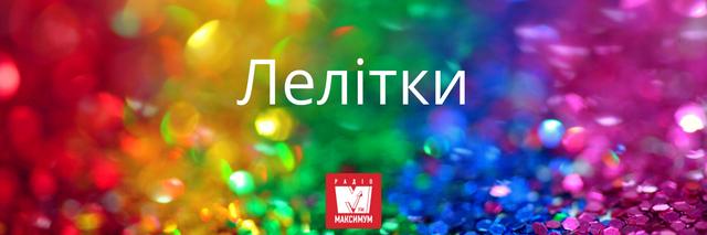 10 колоритних українських слів про весну, які збагатять ваше мовлення - фото 391166