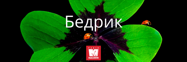 10 колоритних українських слів про весну, які збагатять ваше мовлення - фото 391167