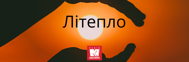 10 колоритних українських слів про весну, які збагатять ваше мовлення - фото 391169