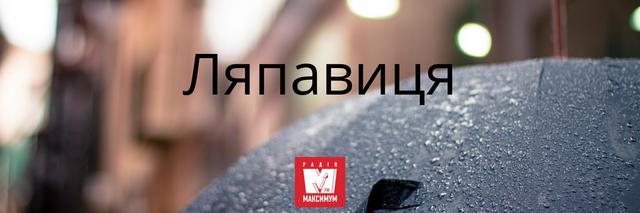 10 колоритних українських слів про весну, які збагатять ваше мовлення - фото 391170