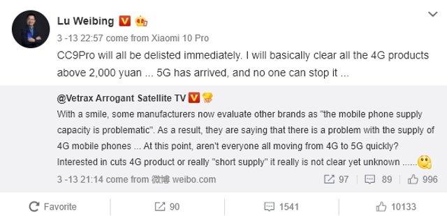Xiaomi знімає з продажу популярні моделі смартфонів: відома причина - фото 392529