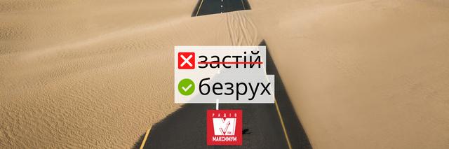 10 українських слів, які замінять поширені кальки з російської - фото 392980