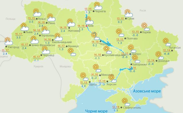 Погода в Україні 19 березня: прогноз на сьогодні