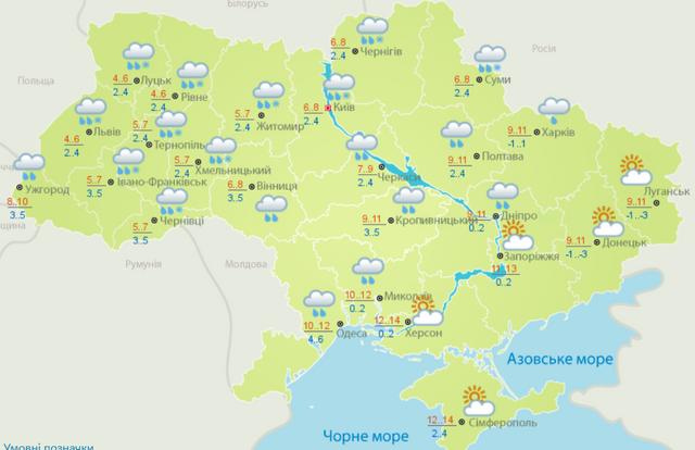 Погода в Україні 21 березня: похолодання з мокрим снігом - фото 393368