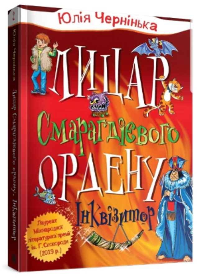 Бетмен і кролик – 5 книг для дітей, які варто прочитати під час карантину - фото 393396