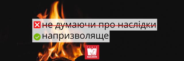 10 українських слів, які дуже влучно описують карантин - фото 393993