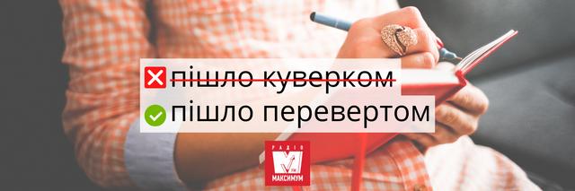 10 українських слів, які дуже влучно описують карантин - фото 393998