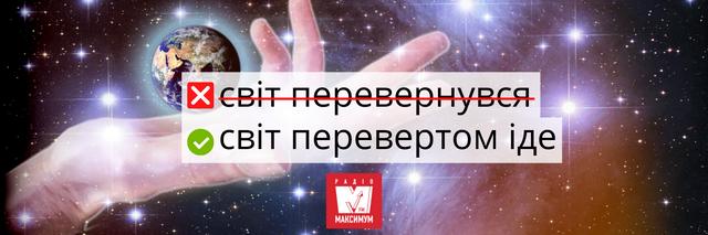 10 українських слів, які дуже влучно описують карантин - фото 394000