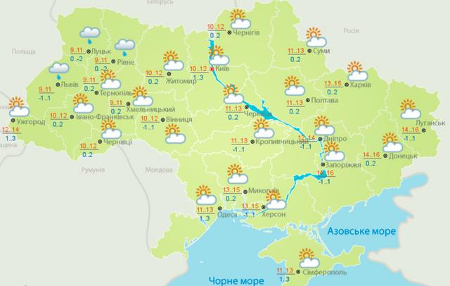 Погода в Україні 4 квітня: похолодання та дощі - фото 396001
