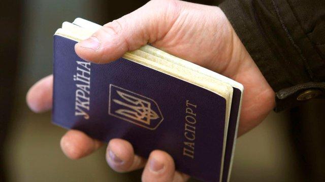 Носіть з собою документи - фото 396156