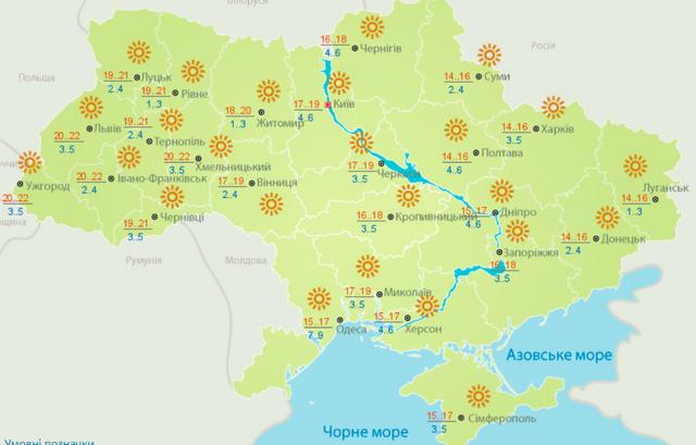 Погода в Україні 9 квітня: точний прогноз на сьогодні - фото 396832