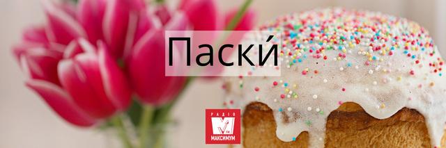 10 українських слів про Великдень, які подарують святковий настрій - фото 398318