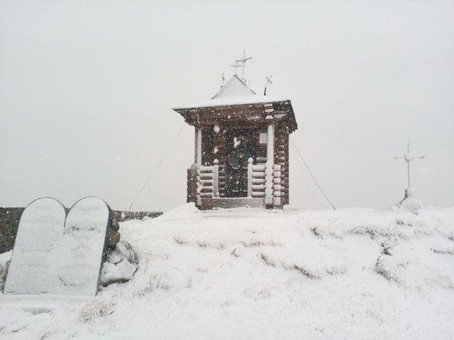 facebook.com/chornogora.rescue112 - фото 401837