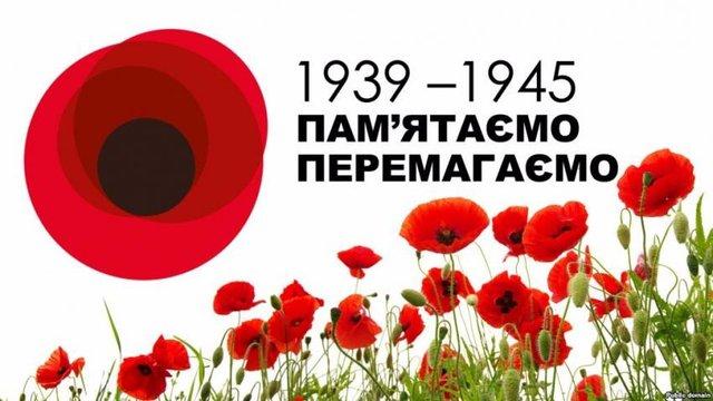 9 травня 2020 – яке сьогодні свято: традиції, заборони і прикмети - фото 402844