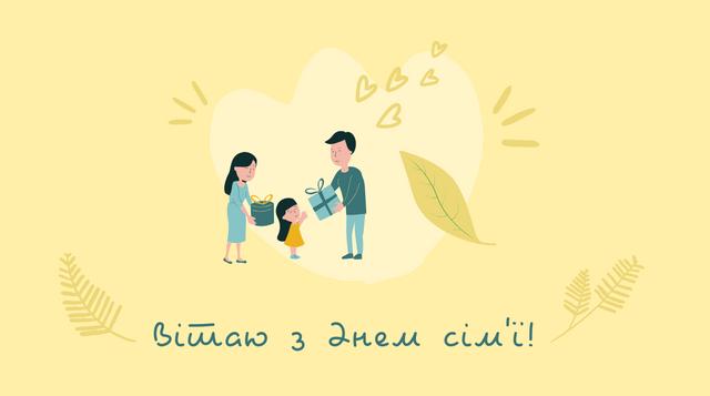 Привітання з Днем сім'ї 2020: найкращі вірші, смс і проза для ...