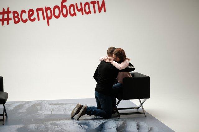 Все пробачати: Dan Balan та Оксана Муха випустили кліп, який розчулює до сліз - фото 404224