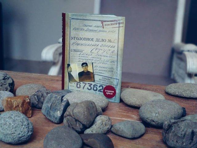 Притула рекомендує: ТОП захопливих книжок, які варто прочитати кожному - фото 404952