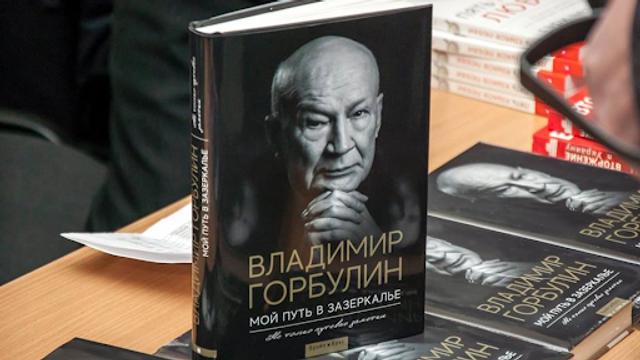 Фото: nas.gov.ua - фото 404962