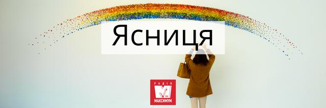 10 колоритних українських слів про літо, які прикрасять ваше мовлення - фото 404993