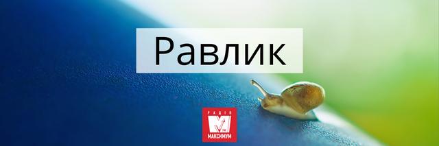 10 колоритних українських слів про літо, які прикрасять ваше мовлення - фото 404994