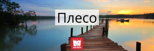 10 колоритних українських слів про літо, які прикрасять ваше мовлення - фото 404997