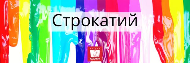 10 колоритних українських слів про літо, які прикрасять ваше мовлення - фото 404999