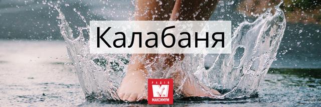 10 колоритних українських слів про літо, які прикрасять ваше мовлення - фото 405001