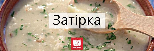 Традиційна українська кухня: 10 страв, які готували наші предки - фото 406508