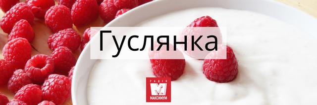 Традиційна українська кухня: 10 страв, які готували наші предки - фото 406510