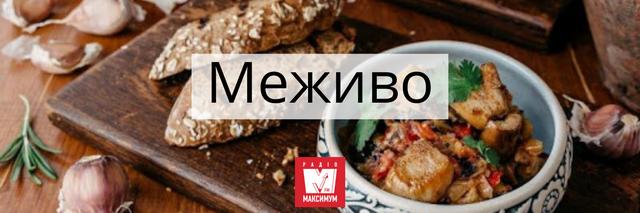 Традиційна українська кухня: 10 страв, які готували наші предки - фото 406513