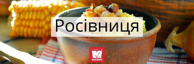 Традиційна українська кухня: 10 страв, які готували наші предки - фото 406517
