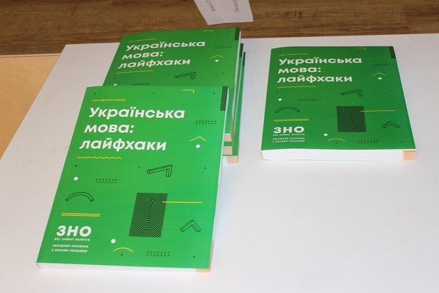 Як ухвалювати рішення та зачаровувати в бізнесі: 5 книг з реальними кейсами - фото 406974