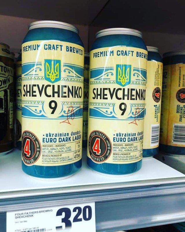 У Канаді випустили пиво на честь Андрія Шевченка: фотофакт - фото 407649