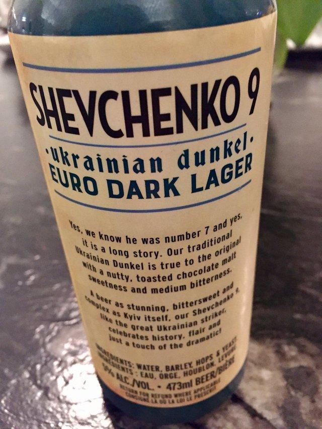 У Канаді випустили пиво на честь Андрія Шевченка: фотофакт - фото 407650