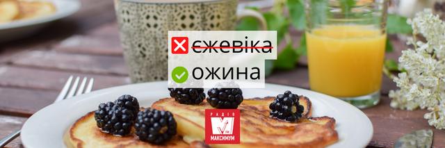 Не клубніка і не клюква: правильні назви улюблених ягід українською - фото 408043