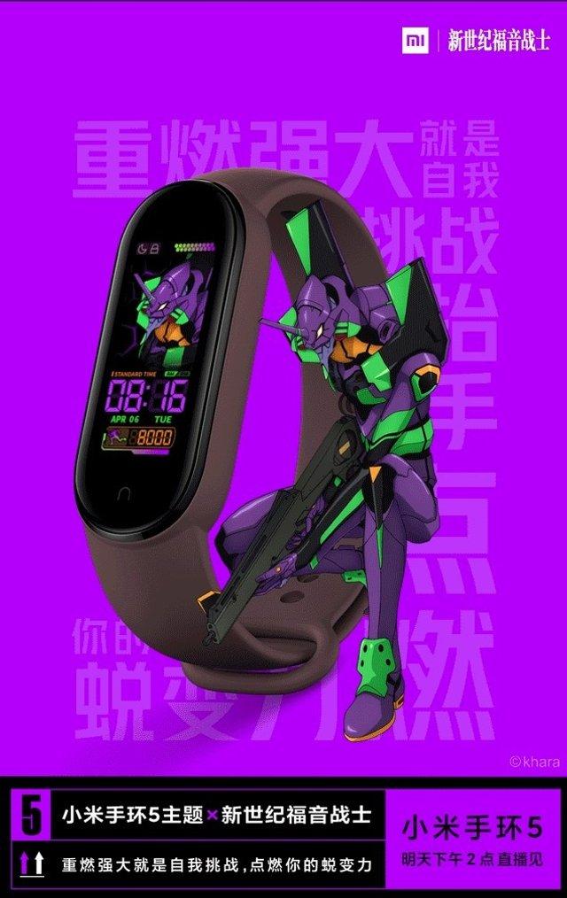 Представлено Xiaomi Mi Band 5: магнітна зарядка, NFC та збільшений екран - фото 409503