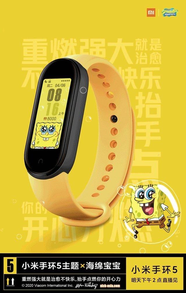 Представлено Xiaomi Mi Band 5: магнітна зарядка, NFC та збільшений екран - фото 409504