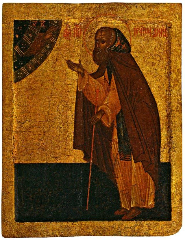 Ісаакій Долмацький - фото 409529