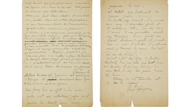 Лист виставлять в музеї Ван Гога в Амстердамі - фото 410937