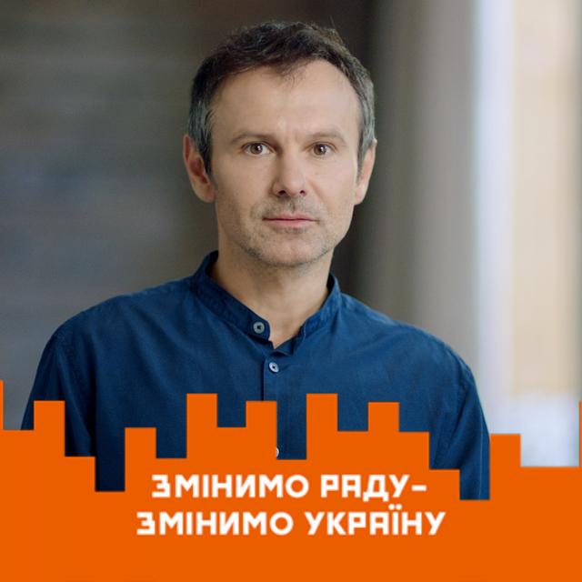 Вакарчук знайшов спосіб скласти депутатський мандат: треба вийти з фракції Голос - фото 411086